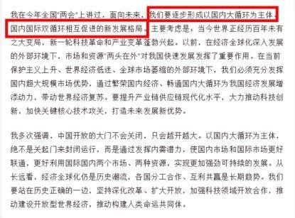 """2020年「中国经济」内循环来了,你还担心没有""""长牛""""吗?"""