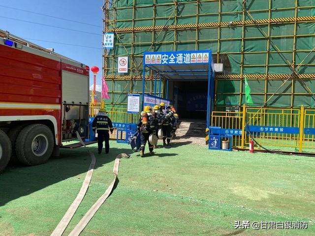 白银:会宁大队组织开展建筑工程安全生产事故应急处置实战演练