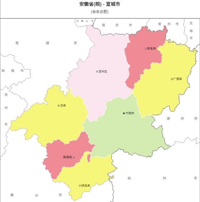 安徽省宣城地图高清版- 豆丁网