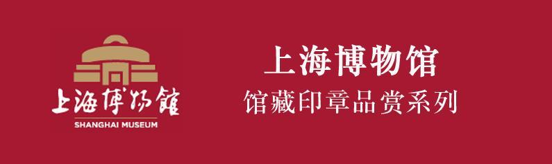 【二手9成新】乐只室印谱 高络园编 上海书店【图片 价... -京东