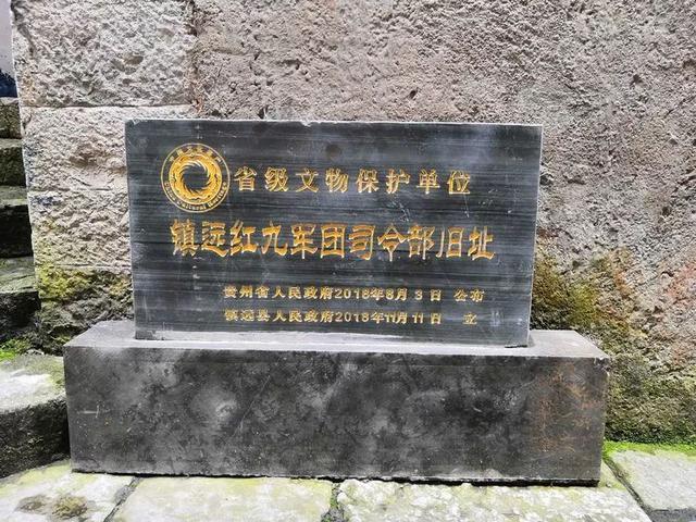 此地缴获的物资挽救了红军!风景比凤凰还美,就在贵州