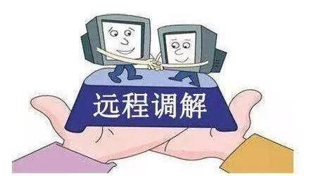 """远程视频调解来啦!杏花岭法院开启""""指尖解纷"""""""