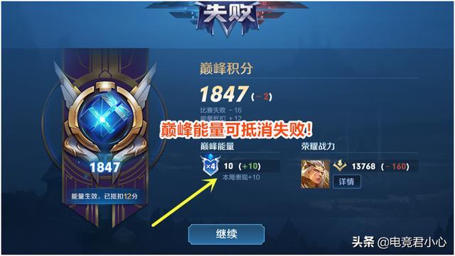 单排必备 王者荣耀黄金铂金段位怎么打容易上分_4399手机游戏网