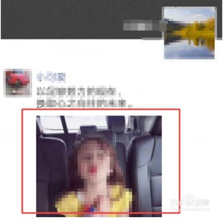 微信朋友圈不显示图片是怎么回事_数码资源网