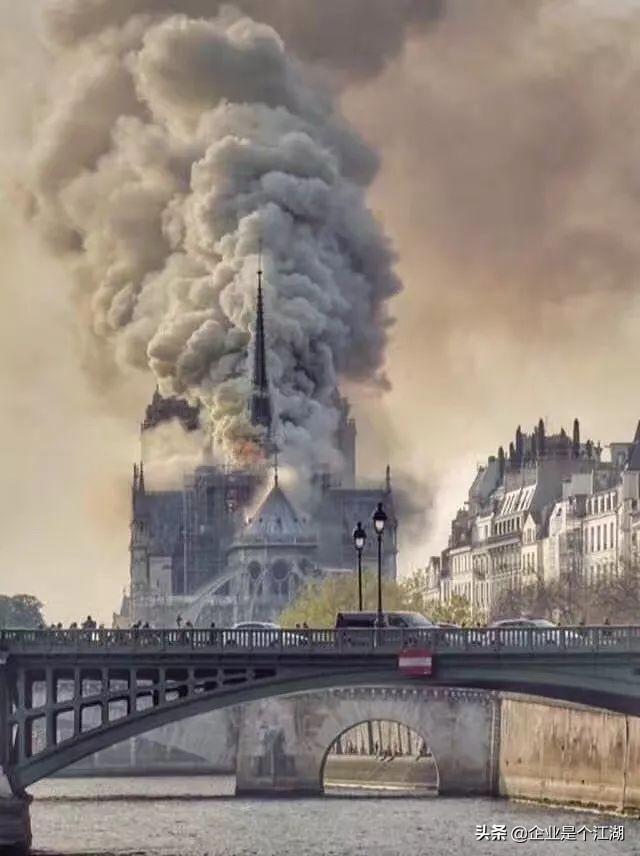 巴黎圣母院国际捐款