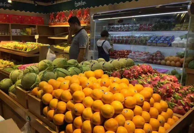名称为五个字的水果有哪些