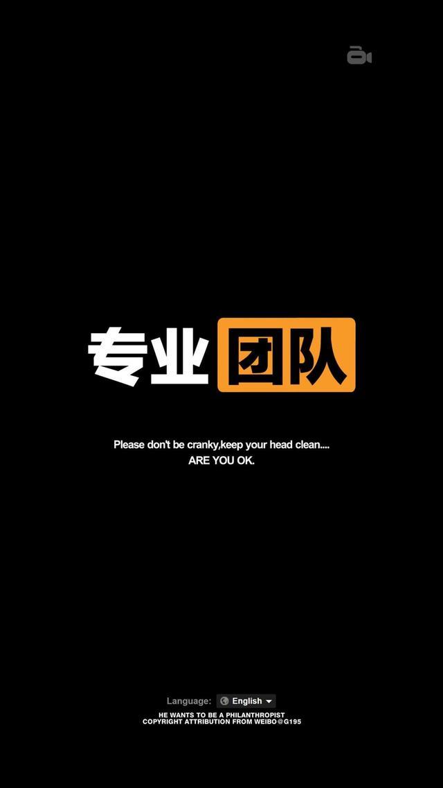217|中国风白底黑字文字壁纸,我就是这样,酷到要死