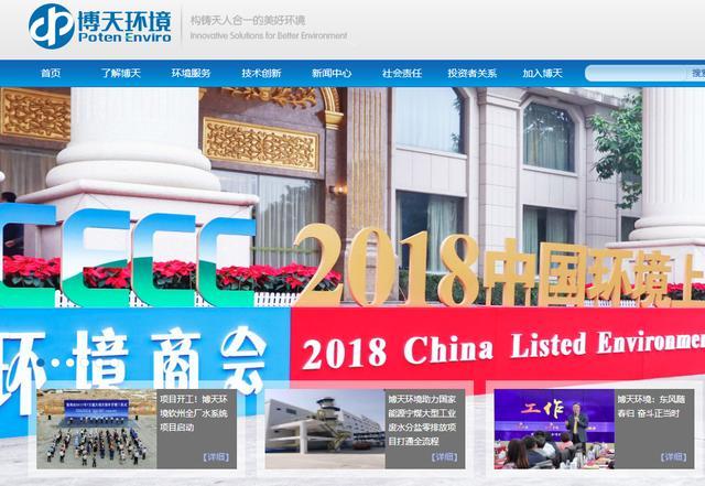 威立雅(中国)环境服务有限公司-常州人才网