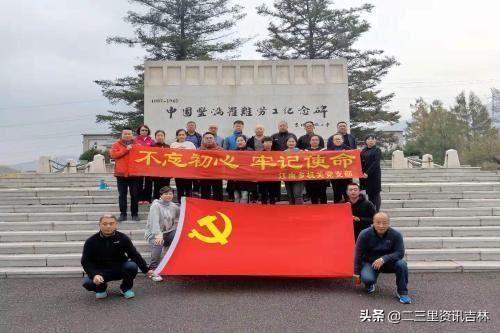 吉林市劳工纪念馆 - 网站资料