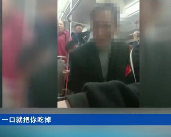公交车给老人让座