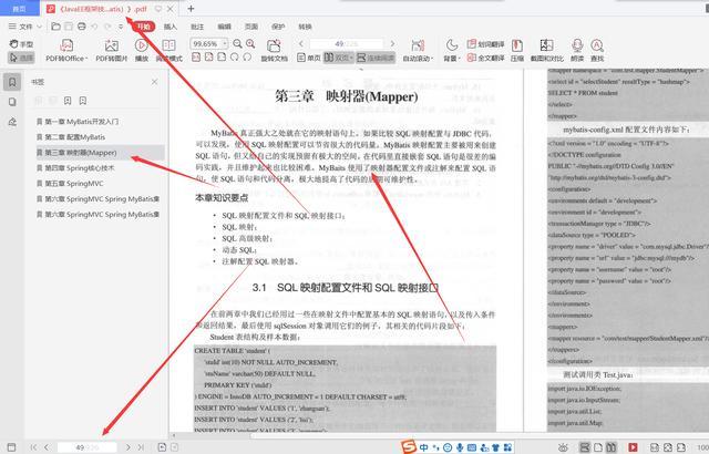 清华毕业大佬用了一个项目就把SpringMVC+Spring+MyBatis给讲完了
