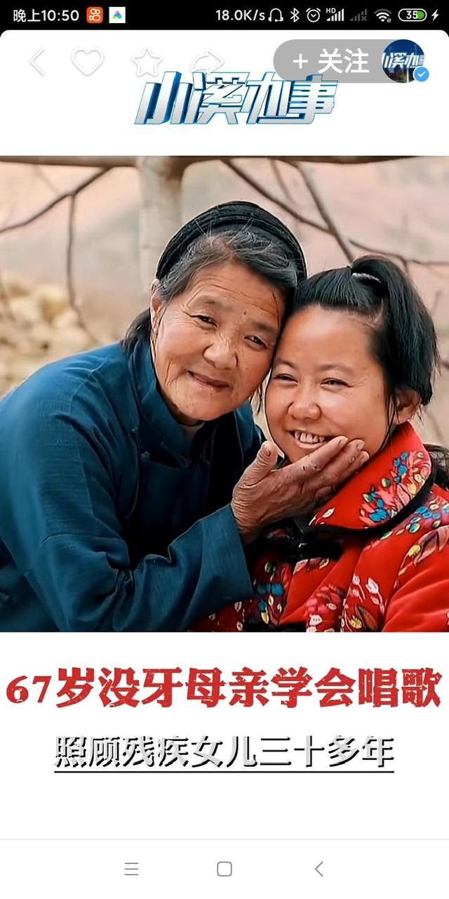 两个老太婆踢腿表情包