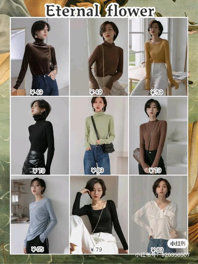 81款显瘦又好看的打底衫秋冬必备穿搭,好看百搭哦