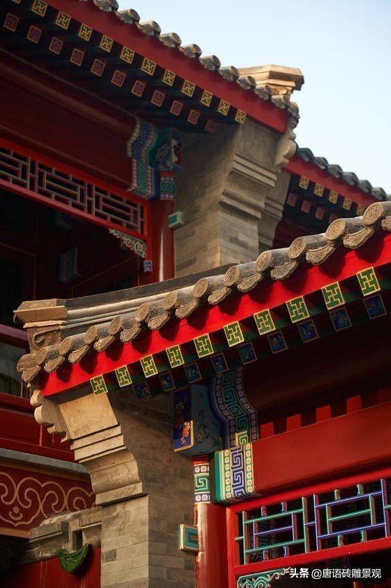 北京四合院模型图