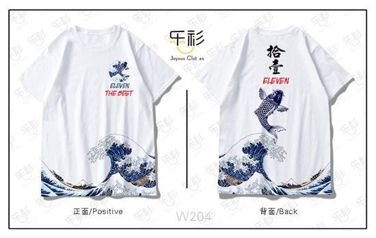 24款t恤衫图案图片素材_t恤衫图案模板设计推荐_茅蓝伍_新浪博客