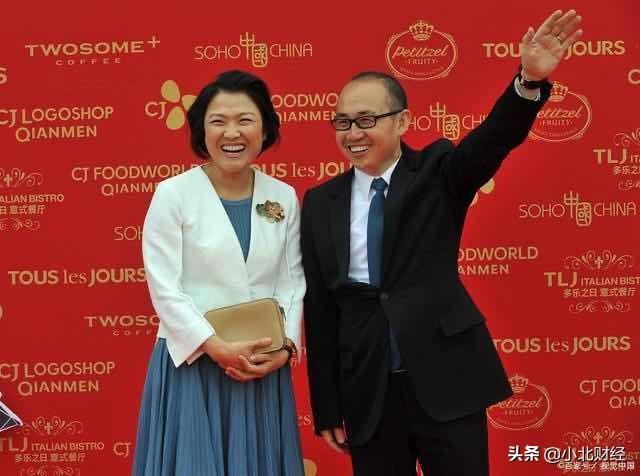 美国驻中国大使骆家辉为什么辞?美国驻中国大 – 手机爱问