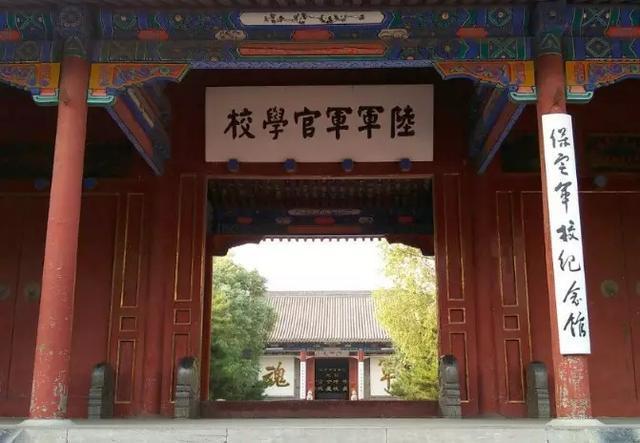 中国近代史两大军校保定军校与黄埔军校,哪个更厉害?