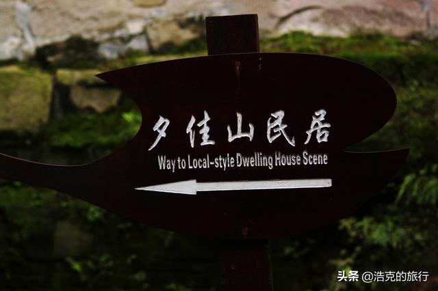 宜宾江安十大景点