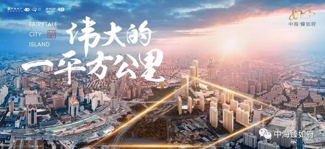 上海近内环项目首开地块热销8成,新地块即将加推建面约99平三房