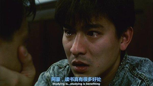1991力王監獄四大天王