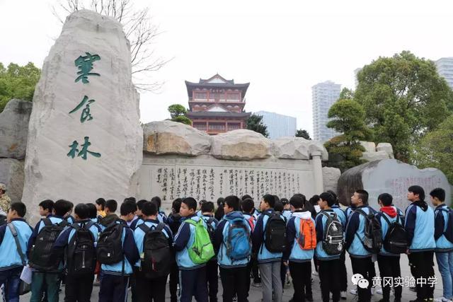 西咸黄冈实验中学泾河学校主体封顶 预计明年九月开始招生_华商网