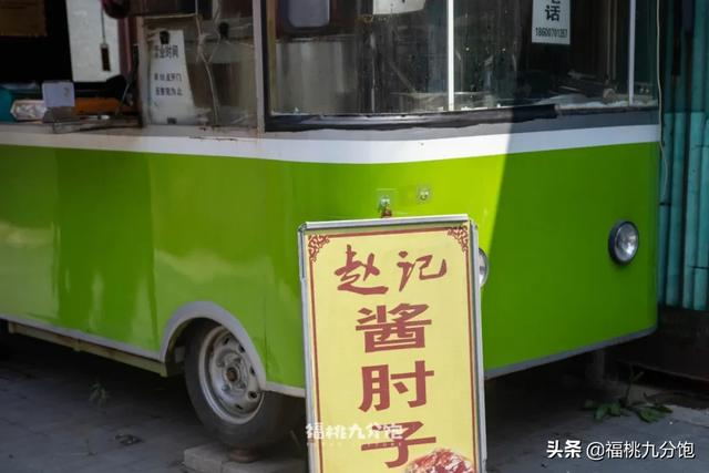 酱肘子传奇,北京大爷的饮食江湖