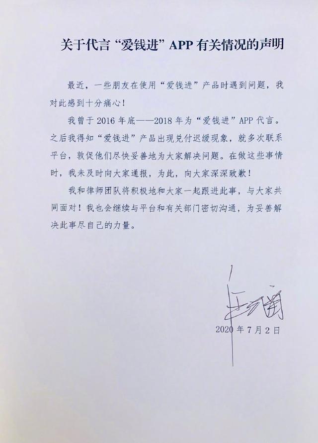 """刘国梁陷""""名誉事件"""",他到底是否该承担责任?网友呈两极化观点"""