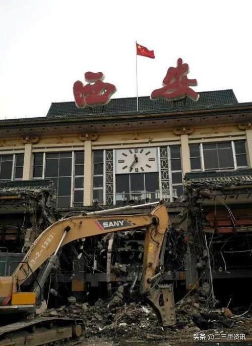 老西安火车站图片