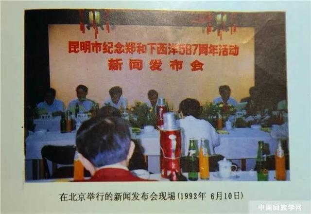 丽江纳西东巴文化