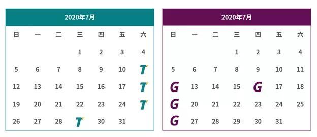 好消息!7月9日起,托福、雅思、GRE逐步恢复考试