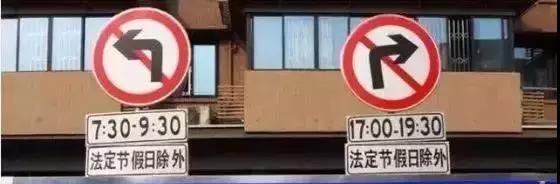 大连街头出现这俩交通标志 啥意思?-第1张图片