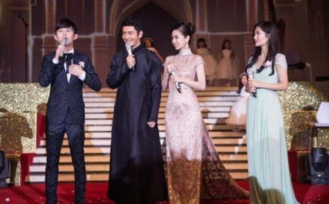 黄晓明杨颖婚礼花费2亿:你的朋友人脉圈,决定了你人生的高度