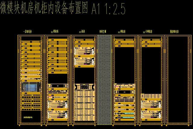 【通信机柜价格】通信机柜图片 - 中国供应商