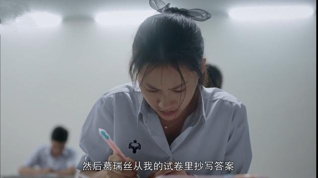 泰国电视剧版《天才枪手》上映,全新的演员阵容,不同的作弊手段