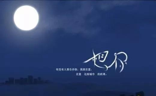 描写夜深人静的句子_刺桐文学城