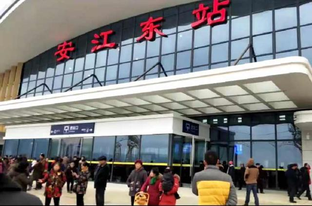 湖南郴州火车站图片