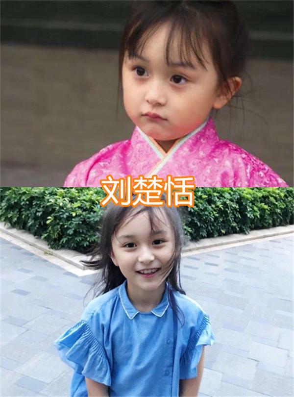 小山竹长大后,小泡芙长大后,刘楚恬长大后,看到阿拉蕾:爱了
