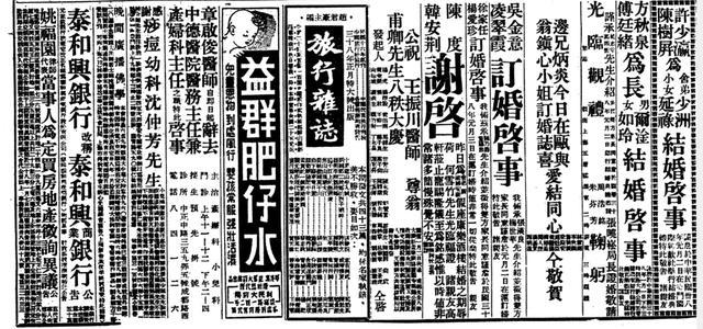 申报消息:国民党即将逃台,官员忙转移财产,上海房价暴跌