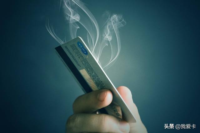 信用卡为什么会突然降额?银行给的暗示你看懂了吗