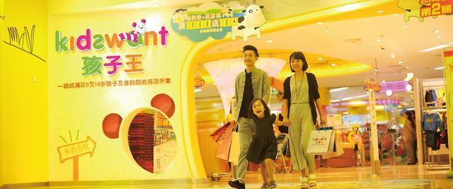 中国最大的母婴连锁店要上市了,幕后老板只做这三种人的生意