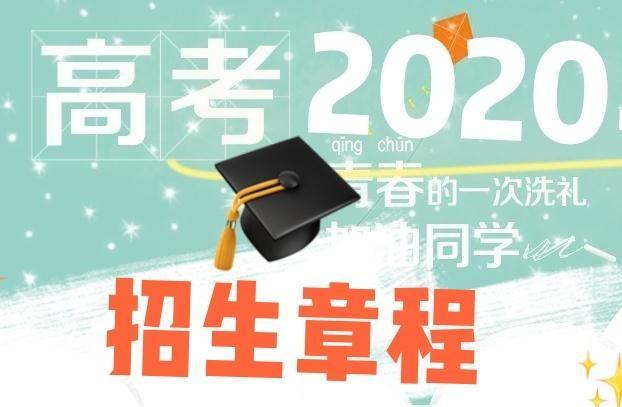 华南理工大学珠宝设计