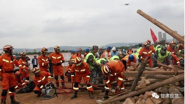 省应急厅定西市联合举办重大灾害事故应急救援综合演练