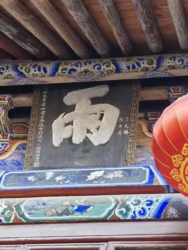 武山水帘洞庙会时间表