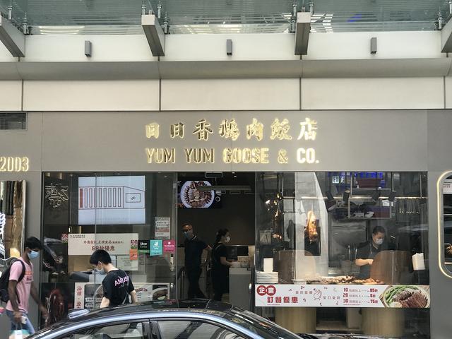 疫情下的香港:不到1月新增1800例,赌王女儿餐馆入不敷出歇业,有清洁工在垃圾回收站用餐