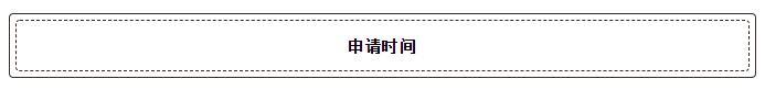 没有学历也能入深户!2020深圳纯积分入户开始申请!附申请指南