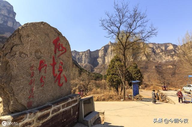 河南郭亮村旅游景点