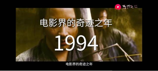 神仙打架,肖申克落选奥斯卡,西瓜视频告诉你那一年的评委有多难