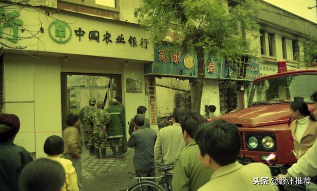 中国农业银行又叫什么