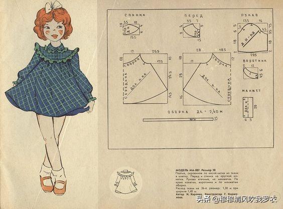 一组国外儿童连衣裙童装裁剪图参考