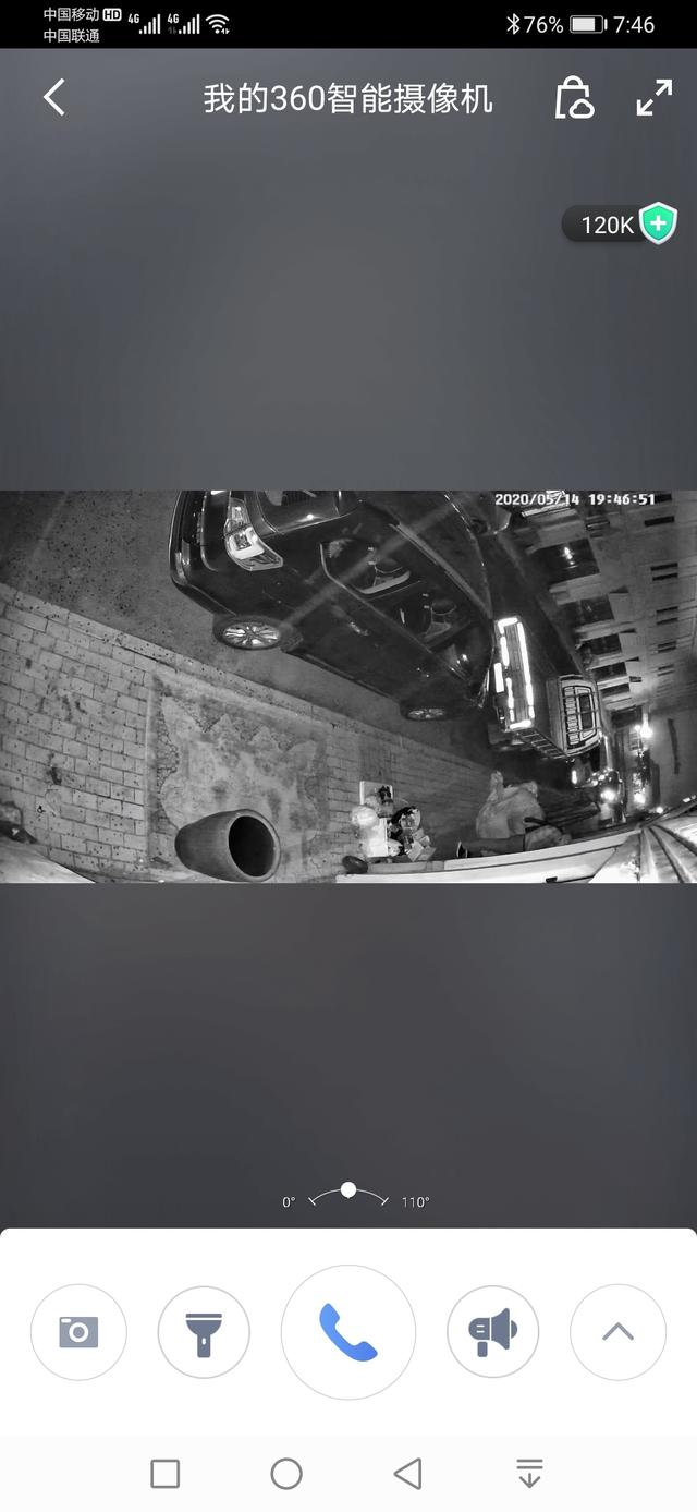 户外也有2K高清?360智能摄像机红色警戒高配版评测